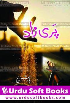 Toota hua tara by sumera shareef complete novel urdu books pdf