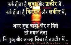 2279 Best Hindi Quote Images Heart Touching Shayari Hindi Quotes
