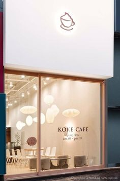 storefront, logo design and branding for a coffee shop. Cafe Shop Design, Coffee Shop Interior Design, Interior Logo, Color Interior, Interior Shop, Studio Interior, Classic Interior, Apartment Interior, Bedroom Apartment