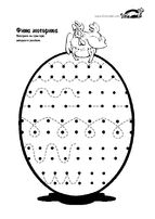 NEW Easter Educational Activities Easter Activities, Spring Activities, Educational Activities, Easter Art, Easter Crafts For Kids, Easter Colouring, Easter Printables, Spring Crafts, Fine Motor