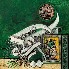 Bin Qulander Calligraphy #Painting Medium: Oil on Canvas Size: 18 x 18 #pakistani #artist #calligraphy #finearts #artgallery #islamic #graphical #green