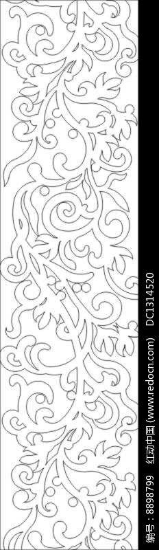 """《冰雕花纹雕刻图案》,冰雕花纹雕刻图案素材格式,尺寸2000x1000毫米,大小46.9 KB,此设计图片由设计师""""DC1314520""""于2017-11-04 17:24:46上传。"""