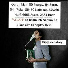 Very improtant information Quran Quotes Love, Allah Quotes, Muslim Quotes, Religious Quotes, True Quotes, Quotes To Live By, Prophets In Islam, Islam Hadith, Islam Quran