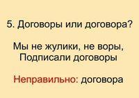 Сделай сам!   ВКонтакте