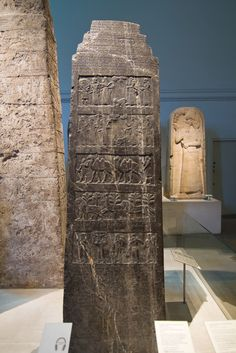 "The Black Obelisk of Shalmaneser III was made in the 9th century BC in ancient Assyria. It is about 6 1/2 feet in height and is made of fine grained black limestone. The cuneiform text reads, ""Tribute of Jehu, son of Omri....""  Both Jehu and Omri were Israelite kings who are referred to in the Bible (cf. 1 & 2 Kings). Details contain an Israelite, possibly Jehu, bowing to the king of Assyria. The obelisk was found in 1846 in Nimrud and is now in the British Museum."