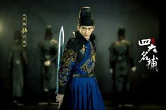 TV Play The Four Great Four Butou Ancient Chinese Male Costume men's clothing costume Yang Yang, Chen, Buy Tv, One Of The Guys, Liu, The Four, Dance Wear, How To Look Pretty, It Cast