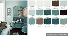 Colour i need