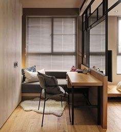 Browse pictures of futuristic home offices. Discover inspiration for your minimalist home office design taking into account ideas for decor, storage and furniture. Home Office Design, Home Office Decor, Home Interior Design, Interior Architecture, House Design, Home Decor, Small Room Interior, Office Setup, Decor Room
