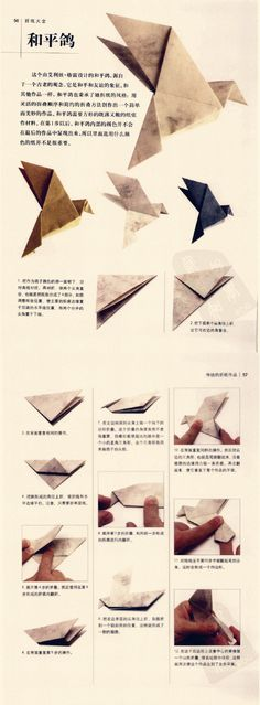 New Diy Paper Birds Origami Cranes Ideas Origami Design, Origami Diy, Origami And Kirigami, Paper Crafts Origami, Useful Origami, Diy Paper, Origami Birds, Origami Ideas, Oragami