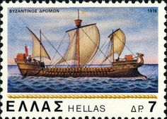 Grèce : dromon byzantin Ship Drawing, Stamp Collecting, Byzantine, Postage Stamps, Sailing Ships, Greece, Elephant, Drawings, Astrology