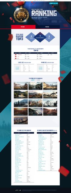 Nexon's official site, home to the world's most popular online games! Web Design, Game Design, Event Design, Graphic Design, Event Banner, Web Banner, Gaming Banner, Promotional Design, Event Page
