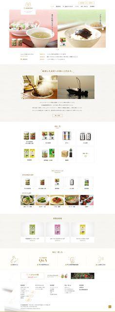 不二の昆布茶【食品関連】のLPデザイン。WEBデザイナーさん必見!ランディングページのデザイン参考に(シンプル系)