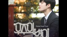 SUHO (수호 (EXO) - 낮에 뜨는 별 (feat.REMI (레미) (Star of the Universe (우주의 별이) ...