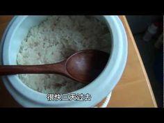 自制甜酒酿 - YouTube