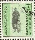 Sello: Military Uniform (Ajman) (Military uniforms, small size) Sn:AJ 2507
