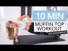 10 MIN AB Workout Side ABS & Obliques // no Equipment // drhaseenaclinic Surf Workout, 10 Min Ab Workout, Back Fat Workout, Hip Workout, Exercise Cardio, Workout Videos, Fitness Workouts, Fitness Gym, Fun Workouts