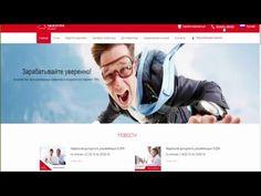 Questra Holdings Inc Обзор 4 месячного опыта работы  в проекте  Questra