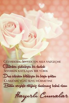 Religion, Allah Islam, Galaxy Wallpaper, Wonderful Things, Islamic Quotes, Encouragement, Messages, Rose, Friday