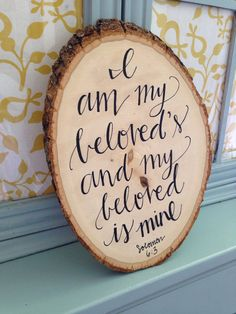 New listing! READY TO SHIP:) I am my beloved's and my beloved is mine.  Sol 6:3 by BeanstalkLoft, $35.00