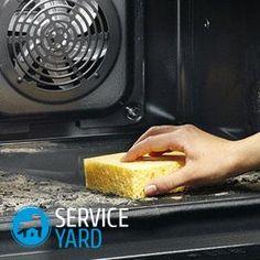 Как очистить духовку от жира и нагара в домашних условиях? | ServiceYard-уют вашего дома в Ваших руках.