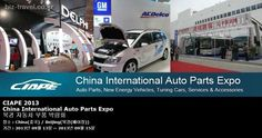 CIAPE 2013 China International Auto Parts Expo 북경 자동차 부품 박람회