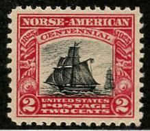 The sloop Restaurationen was originally constructed to transport herring and grain. Little did the ship builders know that she was going to transport the first immigrants from Norway (52 persons) across the Atlantic to New York City in 1825!