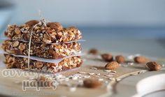 Μπάρες δημητριακων με 5 υλικά Breakfast Recipes, Cereal, Sweet Treats, Deserts, Sweets, Baking, Food, Cakes, Gummi Candy