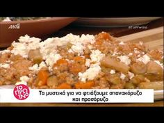 Sweet Home, Vegetables, Youtube, Food, House Beautiful, Essen, Vegetable Recipes, Meals, Youtubers