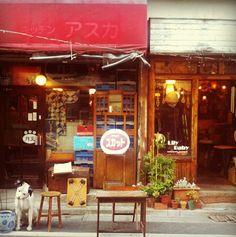 Lovely street side in shimokitazawa, Tokyo. I really miss it!