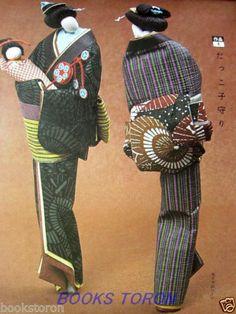 Very Rare! Handmade Washi Paper Doll - Aiko Iritani /Japanese Paper Craft Book in Dolls & Bears, Paper Dolls, Vintage   eBay