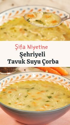 Chicken Juice Soup Recipe with Noodle - Yummy Recipes - Chicken Noodle Soup Recipe Baby Food Recipes, Soup Recipes, Chicken Recipes, Dinner Recipes, Breakfast Recipes, Healthy Recipes, Yummy Recipes, Turkish Recipes, Italian Recipes