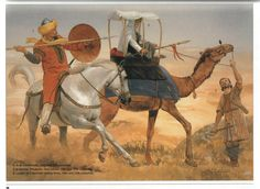Osprey - Men-At-Arms 320 - Armies of the Caliphates 862-1098
