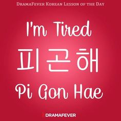 Learn Korean With Me: Popular sayings: I'm tired! #korean #learnkorean