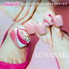 Cute Toe Nails, Toe Nail Art, Beautiful Nail Art, Gorgeous Nails, Cute Pedicures, Feet Nails, Japanese Nails, Toe Nail Designs, Nude Nails