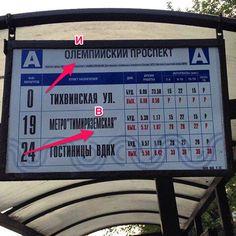 Собянинск, лучше чем Москва!