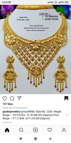 Light Weight Gold Jewellery, 1 Gram Gold Jewellery, Bridal Jewellery, Gold Jewelry, Indian Jewellery Design, Jewellery Designs, Necklace Designs, Necklace Set, Gold Necklace
