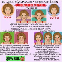 Image may contain: 7 people, text Healthy Skin Care, Healthy Beauty, Health And Beauty, Japanese Face Massage, Facial Yoga, Pilates, How To Grow Eyebrows, Coconut Health Benefits, Wrinkle Remover