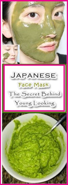 Japanese Face Mask: Do This Once A Week To Look 10 Years Younger With This Healthy Miracle Face Mask#fitness #beauty #hair #workout #health #diy #skin #Pore #skincare #skintags #skintagremover #facemask #DIY #workout #womenproblems #haircare #teethcare #homerecipe