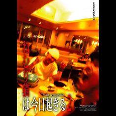 #仮想現実映画社中 -fictional movie image- 「眠り猫は今日起きる2」 directed by #六覺千手  日常の風景は非日常へ  非日常の風景はやはり再び日常へ・・・。 俺たちの毎日はまるでいつも映画のようだ。  #artgallery #follow #instaart #art #artwork #japan #contemporaryart #instagramjapan #graphic #digitalart #日本 #芸術 #アート #movieposter #design #graphicart #surrealism #surreal #surrealart #surreal42 #surrealist #非日常 #映画 #路地 #作品