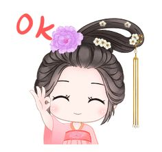 LINE 個人原創貼圖 - Ancient style adorable fairy Example with GIF Animation Animated Cartoons, Animated Gif, Cute Good Morning Images, Cute Love Gif, Cute Love Cartoons, Buddha Art, Cute Memes, Beautiful Anime Girl, Cute Stickers