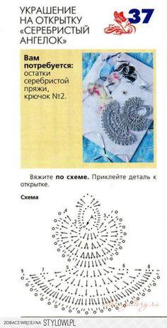 Gallery.ru / Фото #62 - Новогодние подарки (вязаные) -… na Stylowi.pl
