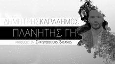 Δημήτρης Καραδήμος - Πλανήτης Γη Ι Dimitris Karadimos - Planitis Gi - Of...
