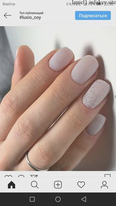 glitter gel nail designs for short nails for spring 2019 110 ~ thereds.me - glitter gel nail designs for short nails for spring 2019 110 ~ thereds.me glitter gel nail designs for short nails for spring 2019 110 ~ thereds. Glitter Gel Nails, Nude Nails, Pink Nails, My Nails, Dip Gel Nails, Pretty Gel Nails, Pretty Short Nails, Red Nail, Silver Glitter