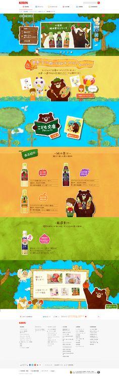 http://www.kirin.co.jp/products/softdrink/koiwai/fruit/index.html