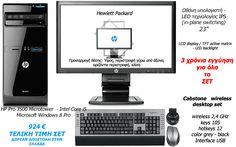 Hewlett Packard, Microsoft Windows, Electronics, Consumer Electronics