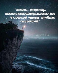 Maranam..!!! Writer-@shalu._.anil #malayalamtyphography #malayalam_typography #mallutraveller #malluquotes #malayalamquotes #ezhuthu… Silence Quotes, Death Quotes, Sad Quotes, Qoutes, Love Quotes, Sad Wallpaper, Galaxy Wallpaper, Song Lyrics Art, Well Said Quotes