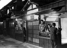 1950's Japanese red light district