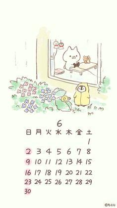 Cute Wallpaper For Phone, Retro Wallpaper, Kawaii Wallpaper, Aesthetic Japan, Aesthetic Art, Cute Backgrounds, Cute Wallpapers, Cute Calendar, Calendar Wallpaper