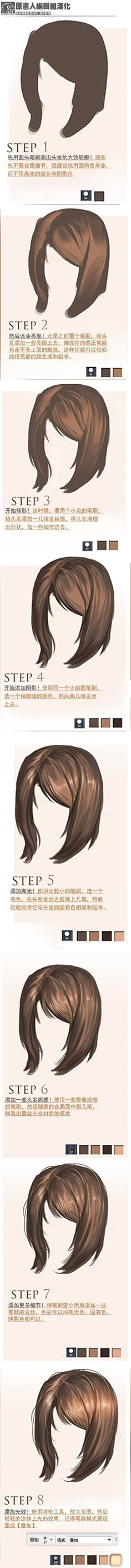 Thinking of painting good hairs? This may help. Digital Painting Tutorials, Digital Art Tutorial, Art Tutorials, Drawing Tutorials, Painting Process, Process Art, Painting & Drawing, Drawing Skills, Drawing Techniques