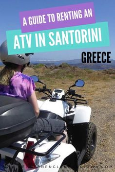 A great way to see Santorini is to rent an ATV! I share my tips and advice on ATV rentals in Santorini Greece, from what to expect driving, insurances, places to visit on the ATV and how much our ATV rental in Fira cost (including fuel used). Europe On A Budget, Dirt Bike Girl, Road Trip Hacks, Worldwide Travel, Santorini Greece, Go Kart, Greece Travel, Amigurumi